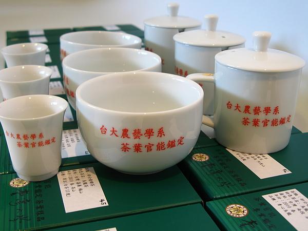60品茶 (60).jpg