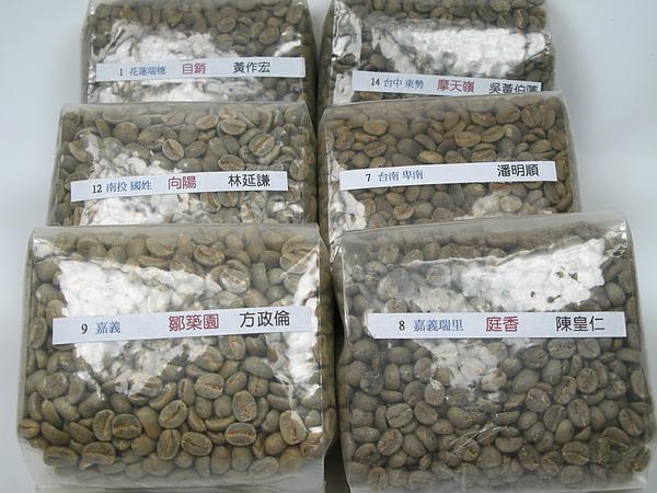 98年台灣咖啡 (3).jpg