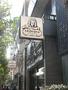 巴哈咖啡館 (5).jpg