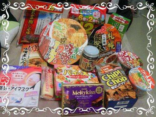日本愛心包裹