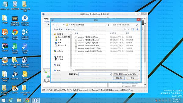 螢幕擷取畫面 (7)_结果