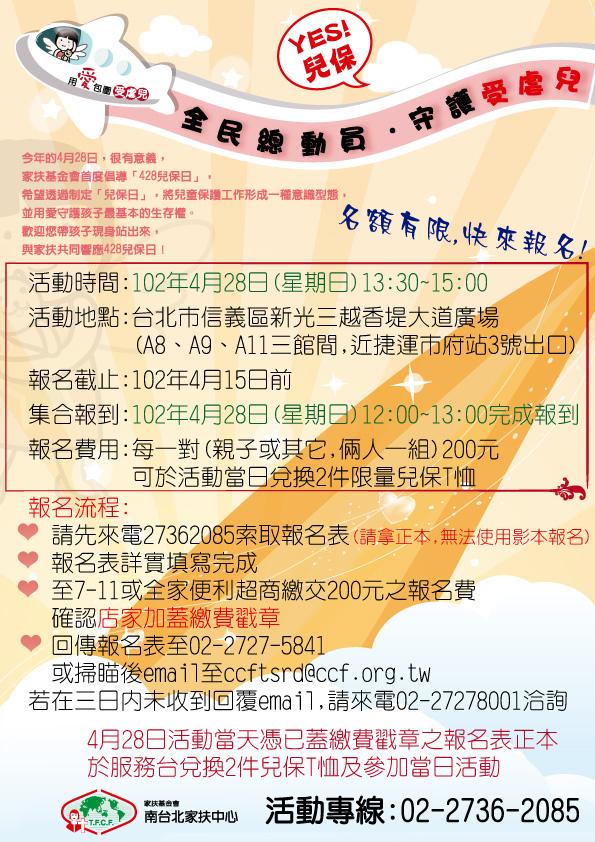 information2_0055