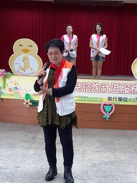 南台北家扶扶幼委員會姚寶珍副主委-為鵝媽媽「始祖」代表致詞