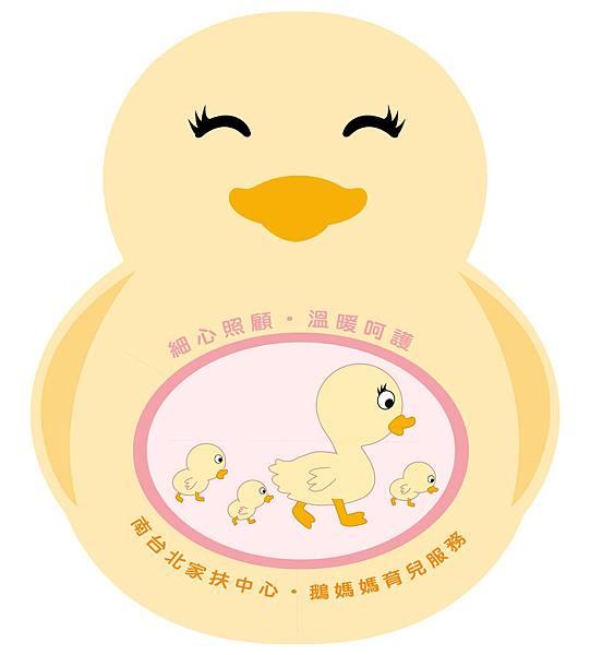 南台北家扶-育兒服務logo105.jpg