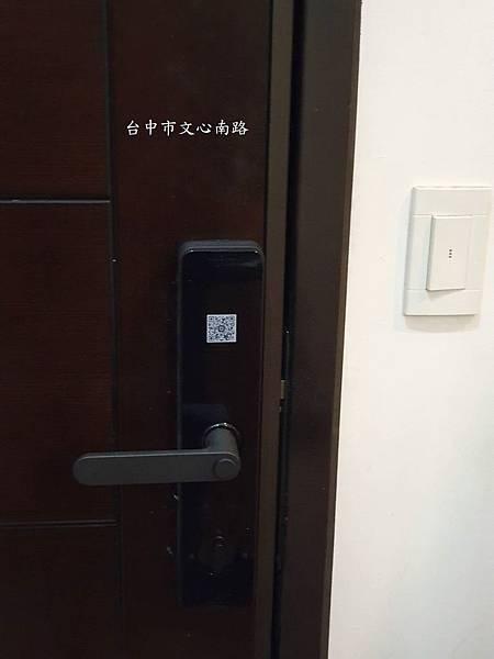 台中市文心南路.jpg
