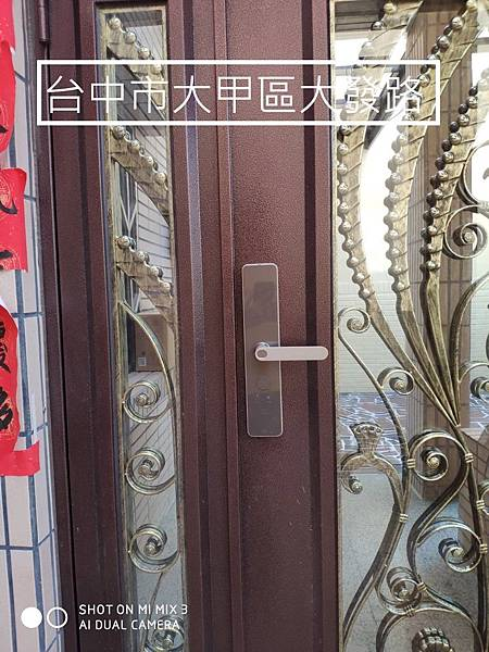 台中市大甲區大發路.jpg