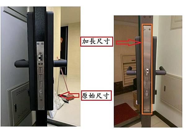 2-鎖匣比較圖.jpg