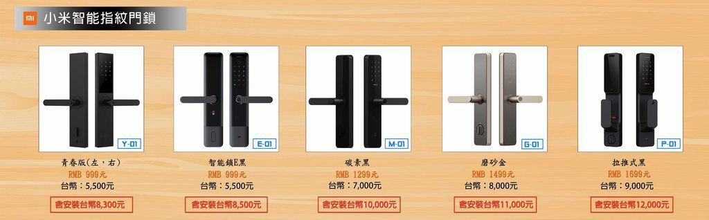 1-1-1 new price.jpg