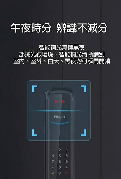 DD702L_210408_12.jpg