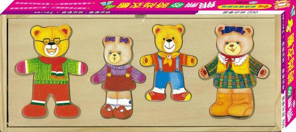 T4-19.熊熊的時尚衣櫥穿衣系列