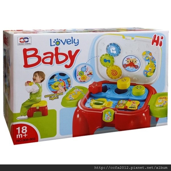 T1-31 家家酒玩具-兒童多功能遊戲椅-遊戲組.jpg