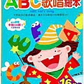 T2-25【風車】ABC歡唱繪本1.jpg