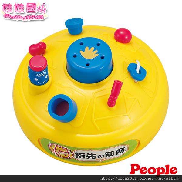T1-32 趣味卡吱!手指運動玩具.jpg
