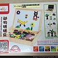 T4-12-2.兒童益智磁鐵拼圖黑白板 (動物).jpg