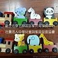 T4-28-1  動物汽車小火車-大象、長頸鹿、斑馬、無尾熊,熊貓,老虎2.jpg
