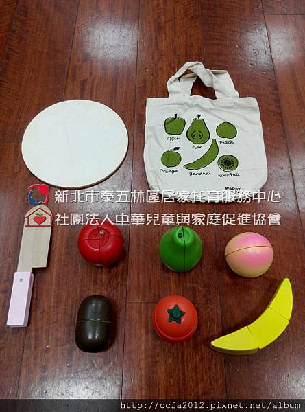 T1-38 木製磁性水果切切樂