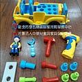 T5-04.電動拆裝工具車-2.jpg