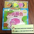 T2-32 小寶貝認知互動磁鐵遊戲-好玩顏色3.jpg