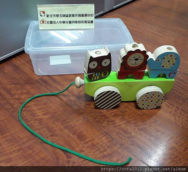 T4-41疊疊樂嬰兒拖行玩具積木.jpg