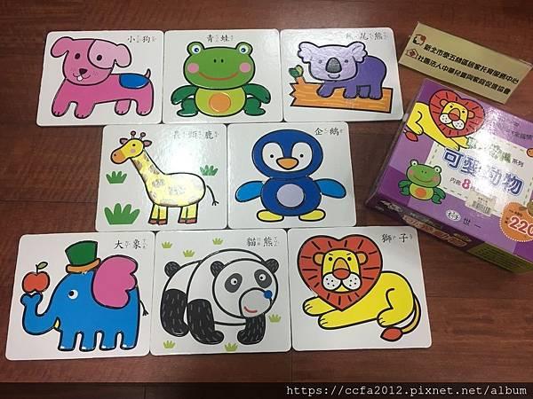 T4-44 寶寶拼圖可愛動物 (共8組).jpg