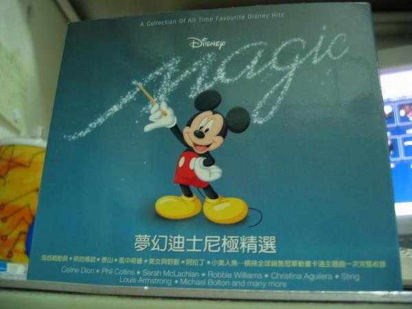 21歲生日禮物之Disney精選CD