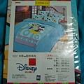 22歲生日禮物--Mickey床包組