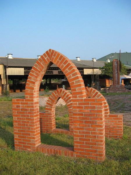 磚瓦文化館
