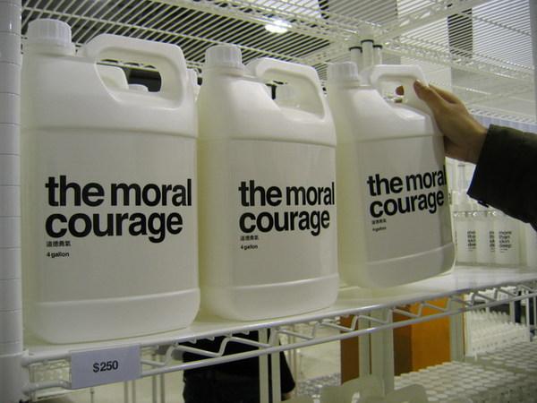 只要$250就能買到道德勇氣