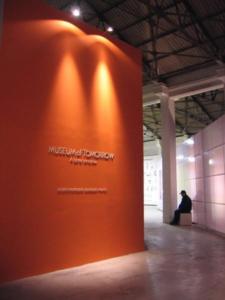 MUSEUM of TOMORROW入口