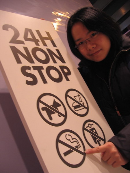24H NON STOP喔!