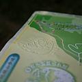 找不到親山護照,只好蓋在書上