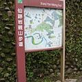 登山口地圖