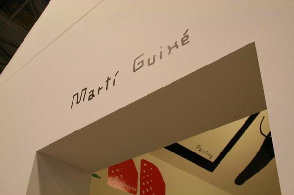 MARTI GUIXE大師的門牌在門上