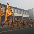 煙霧中的號角隊