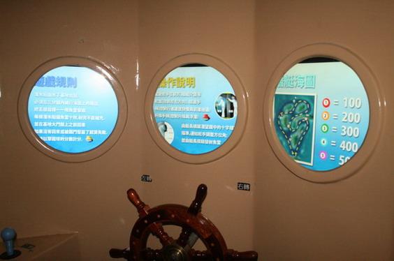 潛水艇模擬遊戲
