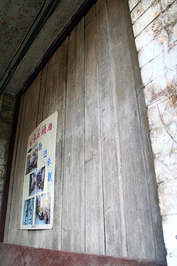 古早藥房門口旁--據說是古時候的日曆