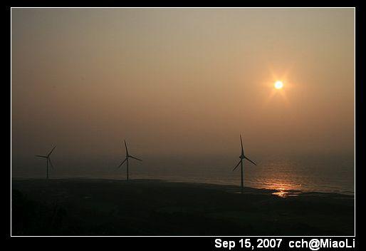 夕陽+風力發電機