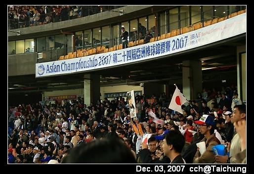 日本球迷超high~