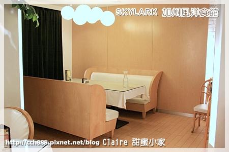 IMG_6118-1.JPG