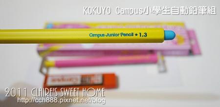 P1140748.JPG