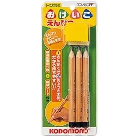 KODOMONO05.jpg