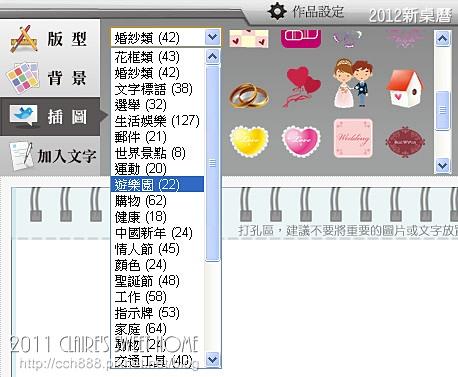 全螢幕擷取 2011106 上午 100634.jpg