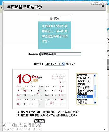 全螢幕擷取 2011106 上午 100420.jpg