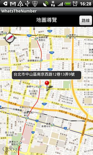 4 看地圖