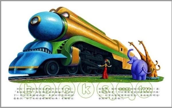 小火車做到了2