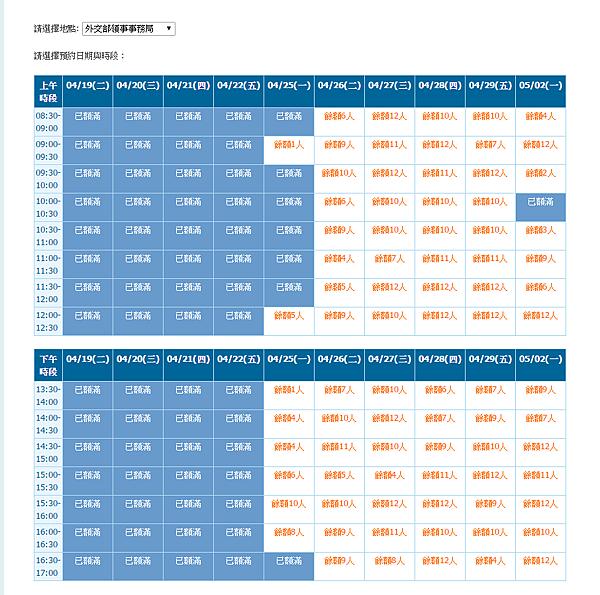 螢幕截圖 2016-04-18 15.53.23.png