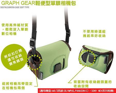 GF2相機包.jpg