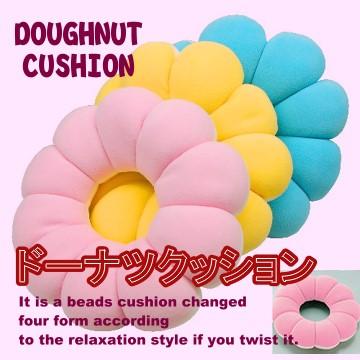 甜甜圈坐墊.jpg