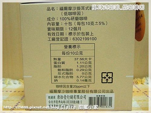 DSCF6998.JPG