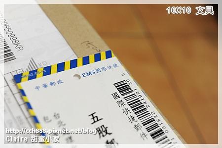 DSC_3839.JPG
